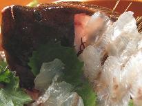 【大人気☆】篠島の味☆妙子自慢の海鮮料理☆【1泊2食付】の詳細へ