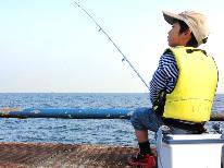 【割引券特典付】目指せ大物!釣り天国in篠島×人気No.1海鮮料理≪1泊2食付≫の詳細へ