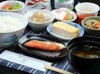 【期間限定】今だけ!人気の朝食付きプランがお得に泊まれる♪和朝食で一日の活力を!