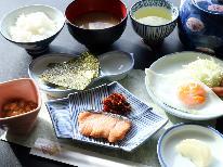朝の出発を温かい朝食と共に☆朝食付きプラン★【朝食付】