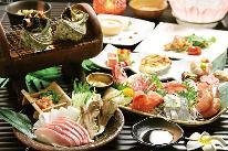 1泊2食◆金目鯛しゃぶしゃぶ付スタンダードプラン