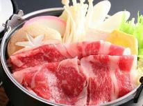 【お盆限定】≪天然温泉を満喫≫上州牛すき焼き、上州麦豚&八種野菜のせいろ蒸し