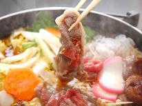 【HP限定価格】【贅沢】上州牛すき焼き×地元白米を釜炊きで食す