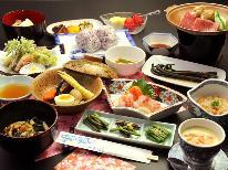 【地産地消】旬の食材を味わうヘルシー会席