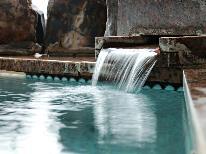 【天然温泉・岩風呂付】昭和の雰囲気漂う温泉宿で大人旅♪和牛の陶板焼き&カニの最強タッグを召し上がれ★