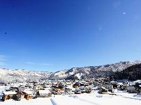 【冬のスタンダード】 シャトルバスまで徒歩3分☆スキーの後は竹屋自慢の手料理で温まって♪《1泊2食付》