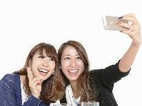 【二人旅行】お楽しみ企画!!お客様によって変わる嬉しい特典♪ドリンク・ケーキ・ジャム・お肉増量etc