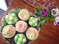 ★【カップケーキ・ドリンク特典付】女子会・記念日・お祝いに!サプライズ対応もいたします☆【1泊2食】