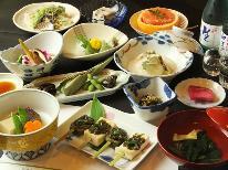 【精進料理】島崎藤村ゆかりの宿でゆっくり過ごす♪木曽の食材を使った『精進料理』を堪能。1泊2食付プラン