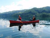 【湖上散策】カヌーツーリング体験料込み♪ノーマルコースを体験。インストラクター付きで初心者でも安心!