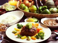 ◆リーズナブル◆お1人様7700円~ビジネス歓迎!夕食は日替わりでボリューム満点!《1泊2食付き》