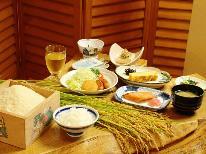 《冬季限定》 朝食食べたら目の前のゲレンデへ♪和朝食プラン(朝食付)