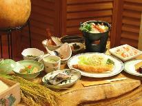 《一番人気》高原野菜など地元食材を活かした食事を堪能♪ スタンダード1泊2食付プラン