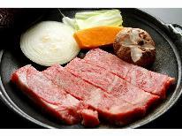 大満足!国産牛のやわらか陶板焼プラン☆貸切風呂無料