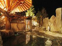 【カップル、夫婦】炊きたて釜飯付!会津の郷土料理と源泉掛け流しの貸切風呂で二人の温泉デート♪
