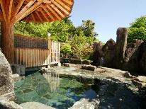 【50歳以上限定】源泉掛け流しの貸切風呂と会津の郷土料理でのんびり大人旅