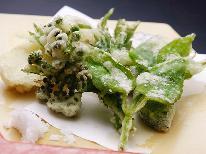 【信州の春到来♪】自然の恵みを贅沢に・・・春の山菜満喫プラン《1泊2食付》