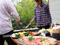 【HP特別価格】《軽食&朝食付》 大自然の中で豪華BBQランチプラン 【1泊3食付】