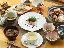 《HP限定価格》山の幸を使った創作料理&源泉かけ流しを楽しむプラン