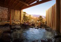 【平日特典】源泉掛け流しの温泉と彩る紅葉を楽しむ秋旅♪