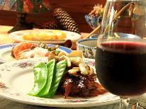 【リーズナブル】シェフおまかせコースでお得にディナーを満喫♪【1泊2食付】