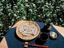 <特典付>新そば食べ歩き&そば焼酎を楽しむ♪戸隠蕎麦満喫プラン (1泊2食付)