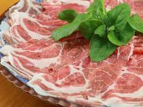 ≪当館イチオシ!≫あなたはどっち派?北国の恵みを食す『豚すき焼き』VS『豚しゃぶしゃぶ』