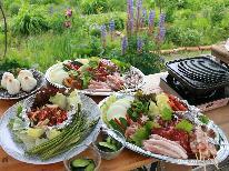 【持ち込みもOK】ボリューム満点!自然の恵みと地元のおいしいお肉をご用意!手ぶらでガーデンバーベキュー