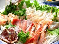 【期間限定】★1万円で舟盛付き★旬の海の幸プラン