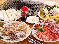 【ボリューム満点】魚介とお肉でガッツリ!みんなでワイワイごちそう炭火焼BBQ♪