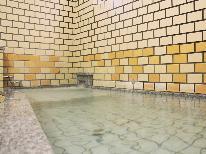 【平日限定】無料で貸切風呂にします♪気兼ねなく 源泉かけ流し温泉を堪能下さい!1泊2食付