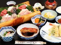 伊豆の味覚、新鮮な魚介料理を楽しむ♪【1泊2食付き】