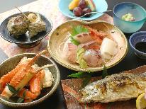 【旬満喫】【旬魚焼物】旬彩とね会席-心kokoro-[1泊2食付]