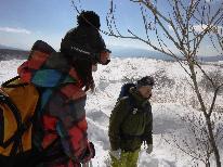 【スノーシュー半日体験&1泊2食付】冬季限定!お一人様から受付可!雪原を《スノーシュー》で散策しよう
