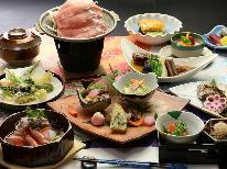 星~hoshi~【オススメの「深雪豚」&新潟の味覚】一番人気・スタンダードプラン[1泊2食]