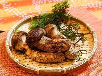 秋限定【ブランド豚&松茸~贅の極み~】旨味溢れる深雪豚と秋薫る松茸のコラボ≪天然温泉・美肌の湯≫