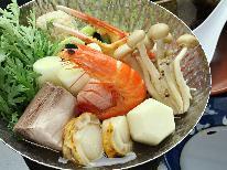 冬の味覚♪あったか【海鮮鍋】×アツアツ【選べる釜飯】と美人の湯でほっこり温泉旅