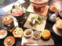 [季節限定]『藤太郎 まつたけ2019開幕』 秋の彩り 松茸づくしプラン