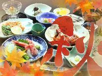 【秋の得旅】 平日限定◆最大5,000円引き≪基本≫定番人気♪ 地魚お造り&サザエつぼ焼き おまかせコース