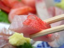 【基本】定番人気♪7種類の獲れたて地魚お造り&サザエつぼ焼きなど旬のおまかせコース(2食付)