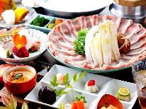 ≪美味♪≫夕食はお部屋で♪ 九州産 豚しゃぶ鍋コース 3つの家族湯無料特典付