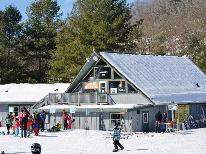 ☆春スキーリフト1日券付き☆まだまだ楽しめる栂池スキー♪リフト1日券付き格安春スキー【1泊2食付】