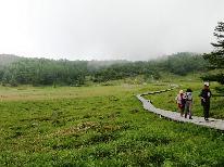 早朝出発&トレッキング&登山の方に最適♪朝食を<おにぎり>にします!安心して山のぼりができる 1泊2食付