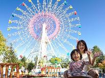 第1回 6/30(土)親子チャリティーマラソン in 軽井沢おもちゃ王国♪♪お子様&前泊者歓迎します~1泊2食付
