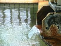 【素泊り】最終チェックイン 21時まで可能♪24時間入浴可能!源泉かけ流し 天然温泉をゆったりと満喫!