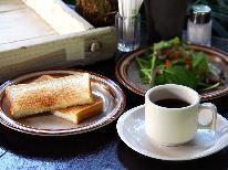 【軽朝食無料サービス!】ビジネスに♪一人旅に♪歴史の街『古河ぶらり』Simple STAY[素泊り]