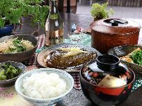 夕食は女将手作り健康料理♪リラックス泊[1泊夕食]