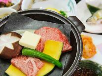 【かずさ牛ステーキ】'あつあつ'陶板焼♪千葉のブランド牛を堪能☆『黒湯』も[1泊2食付]