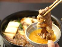 和歌山県特産★紀州熊野牛すき焼きコースプラン