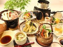 【9月~11月★期間限定】食欲の秋には(*'∀')松茸5品を存分に楽しむ松茸づくし秋の特別会席プラン♪